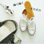 ・・・『アクティカ 発熱ヒートボアインソール』・・・ムートンブーツみたいに暖かい!いつもの靴にこっそり忍ばせよう!・・・✔️ふかふかのボアで足元暖か!…のInstagram画像