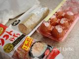お好み焼きでお昼ごはん♡の画像(2枚目)