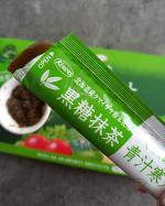 黒糖抹茶青汁寒天ジュレをサラダのジュレにアレンジしてみました🥗クマイザサって食物繊維はレタスの約60倍❗カロテンはかぼちゃの約16.6倍❗ビタミンEは大豆の約8.7倍❗他にカルシウムやマグネシ…のInstagram画像