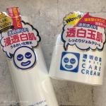 **𝓃ℯ𝓌𓆸 ⡱・@ishizawalab 透明白肌 ホワイトローション400ml ¥1.320・速攻型ビタミンC誘導体とぷるぷる透明肌成分を配合した化粧水。…のInstagram画像