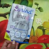 国内製造HMB カリーナダイエットの画像(3枚目)