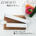 ・・・LOHACO限定デザイン『サランラップ  暮らしになじむデザイン』・・・あのサランラップが!!暮らしになじむデザインでベージュとグレーがLOHACO限定で…のInstagram画像