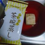 コストコで販売しているピルボックスジャパンのオニオングラタンスープ愛用していています。茶碗蒸しの素も気になっていたのですが有難い事にモニターさせていただきました!お正月に茶碗蒸しとっても簡単に…のInstagram画像