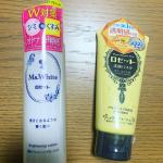 「Ms White 薬用ブライトニングローション&ロゼット洗顔パスタ ガスールブライト」(Ms White (ミズ・ホワイト)薬用ブライトニングローション)美白有効成分プラセンタエキス…のInstagram画像