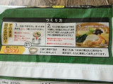 「お餅入りアレンジで大満足!!「お水がいらない 鍋焼うどん」」の画像(3枚目)