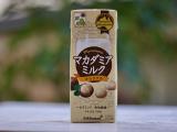 「マカダミアミルク」の画像(4枚目)