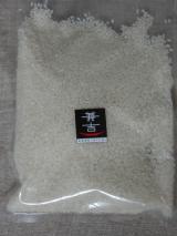 「【おいしいお米 カネ吉のヒノヒカリ】」の画像(1枚目)