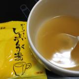 「美温活しよう☆玉露園のから〜いしょうが湯」の画像(5枚目)