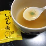 「美温活しよう☆玉露園のから〜いしょうが湯」の画像(6枚目)