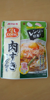 口コミ記事「だし×レンジでやさしい和食「だしCOOK」」の画像