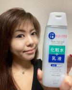 """⭐️@pdc_jp 様のスキンケアブランド「ピュア ナチュラル」のご紹介💖✨1992年の発売以来、""""簡単・手軽にしっとりうるおい肌へ""""をコンセプトに長年愛され続けている…のInstagram画像"""