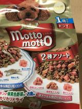 口コミ記事「国産のおいしいギュッカリフード食べてくれるかな?」の画像