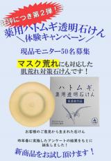「皆さんお馴染みハトムギシリーズ   よりまるの日記 - 楽天ブログ」の画像(1枚目)