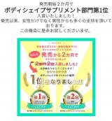 美ボディ青汁 | よりまるの日記 - 楽天ブログの画像(2枚目)