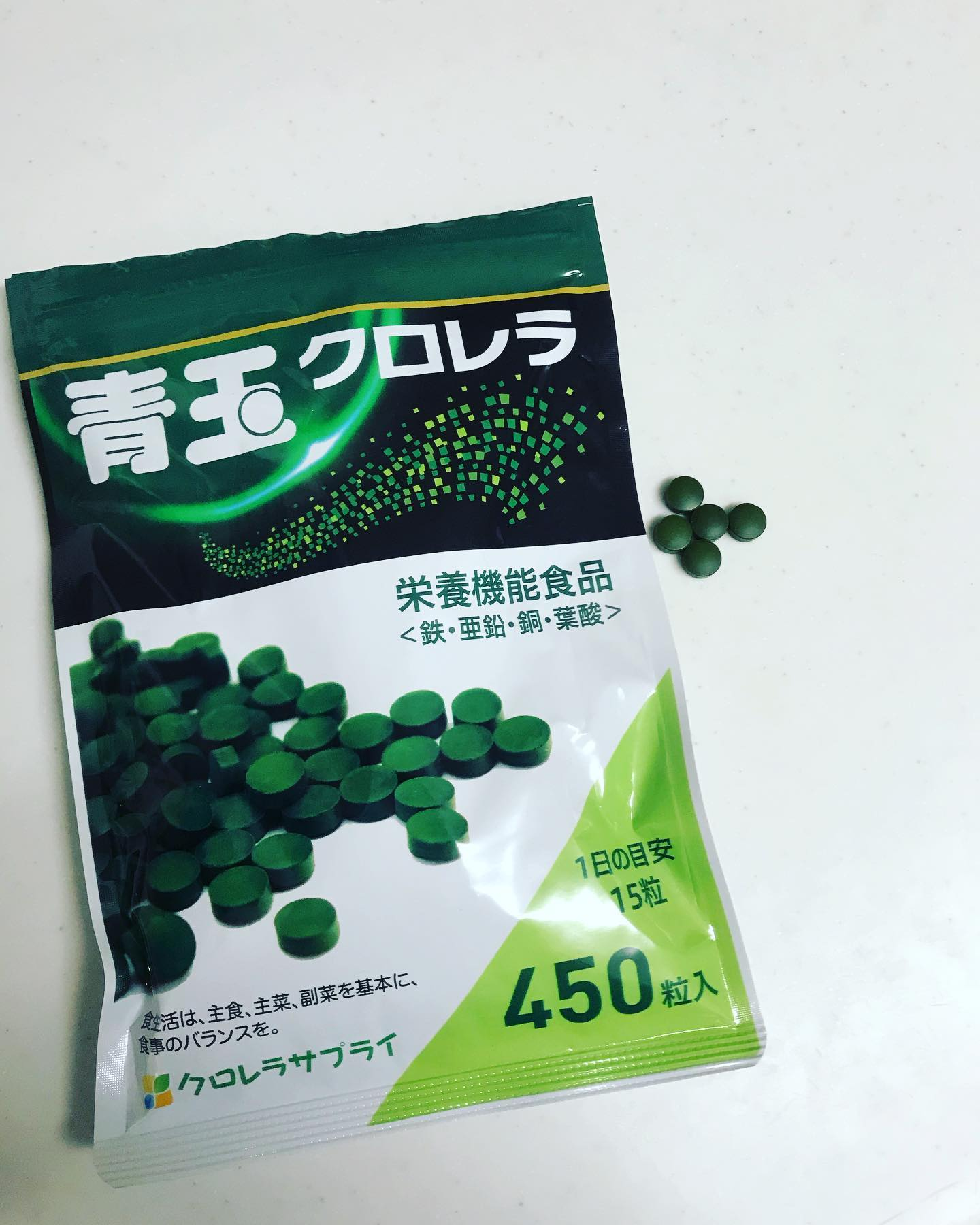 口コミ投稿:*以前も飲んでいたサプリ🎶..株式会社クロレラサプライさんの、【青玉クロレラ (450…
