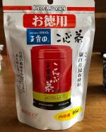 今日も寒いですね😨寒いに日には大好きなこんぶ茶を飲んでほっこりしませんか?玉露園のお得用こんぶ茶は、95グラムと大容量。いつものこんぶ茶と比べるとほぼ倍量なので、たっぷりいただけます😄…のInstagram画像