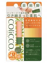 「COliCCOで血行促進! | よりまるの日記 - 楽天ブログ」の画像(1枚目)