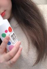 艶髪艶肌シャイニー化粧水の画像(2枚目)