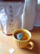 美爽煌茶・巡 ~今度はスッキリだけじゃない!~の画像(8枚目)