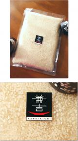 カネ吉のお米の画像(1枚目)