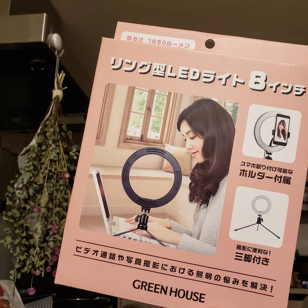 口コミ投稿:【リング型LEDライト8インチ】.自宅でのジュース撮影用に購入しました📷いつもの撮影…