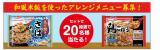 「マルハニチロ冷食アレンジ | よりまるの日記 - 楽天ブログ」の画像(1枚目)