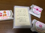 食べられるほどやさしい池田さんの石けん今は「さくら蜜石鹸」を使用しています🧼付属の泡だてネットで泡だてて、優しく洗顔💕化粧水がいらないくらい、洗顔後はお肌がしっとりしています🥺いか…のInstagram画像