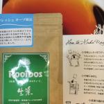 『生葉(ナマハ)ルイボスティー』。ルイボスティーの中でも、オーガニック認証を取得した最高級グレードの茶葉を100%使用。生葉(ナマハ)ルイボスティーは、蒸気を使うことであえて発酵を止め…のInstagram画像