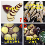 メープルシロップでいつもの和食もグレードアップの画像(5枚目)