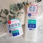 【ピュア ナチュラル エッセンスローション UV&クリームエッセンス モイスト】をお試ししました✨化粧水と乳液が1本になったエッセンスローションUVと、美容液成分をたっぷり配合したクリームエッ…のInstagram画像
