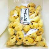 「もち吉★食べやすいひと口サイズの【アーモンド餅】」の画像(1枚目)