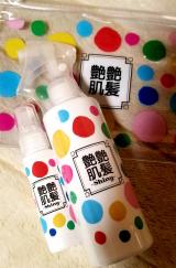 艶髪艶肌研究所           艶髪艶肌シャイニー化粧水の画像(1枚目)