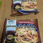 なべやき屋キンレイの『お水がいらない 肉うどん』をお試しさせて頂きました☘️関西風の肉うどんを食べて昔の思い出に浸ろう!と言うイベントでの当選です💮私は高校生の時家から1時間半位かかる京都…のInstagram画像