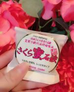 池田さんの石けんお試し3色セットをお試ししました♪食べられるほど肌に優しい石けんになります。泡立てネットもついていて、内容は馬油石鹸とハニーフェイシャルソープ桜とさくら蜜石けんの3種類になって…のInstagram画像