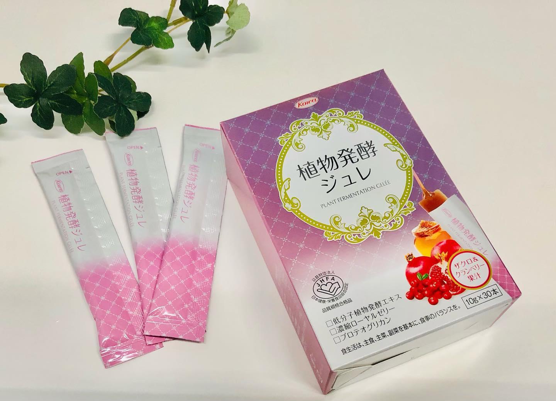 口コミ投稿:興和株式会社植物発酵ジュレ野菜不足な人に手軽に美味しく栄養素を摂取✨約6ヶ月発酵…