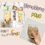 ♢ 無添加フローズンフルーツ HenoHenoとスムージーPONO ♢以前にも紹介した無添加フローズンフルーツとHenoHeno( @henoheno_fruits )とPONO( @pono…のInstagram画像