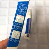 「【PR】筆型のデンタブラッシュEXで歯のホワイトニング」の画像(3枚目)