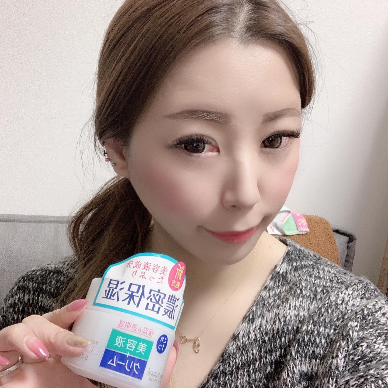 口コミ投稿:・【ピュアナチュラル】化粧水➕乳液美容液➕クリーム時間のない時用に使ってるアイテ…