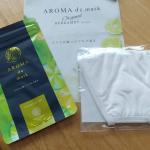 マスクライフも心地よく!アロマの香りで快適にすごせますね♪#アロマdeマスク #アロマデマスク #AROMAdemask #マスク生活を快適に #ベルガモット #天然精油 #ソーシャルディスタ…のInstagram画像