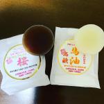 食べられるほどやさしい池田さんの石けん♪25g3種セット[無添加・馬油100%]3つの内1つを使い終わったので、今は「桜」を使っております。共通して言えることは、洗い上がりが化粧水…のInstagram画像