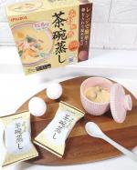 ピルボックスジャパン株式会社さんの茶碗蒸しの素 「ふわとろ茶碗蒸し」を使って茶碗蒸しを作りました🎶..「茶碗蒸し」美味しくって大好きだけど、作るのは結構面倒なんですよね😅💦.…のInstagram画像