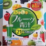 便秘症なので毎日青汁のんでるんですが、普通のはバナナシェイクにしないと飲めないお子様口( •̅_•̅ )これは甘くて飲みやすい!アップルマンゴー味💓#yuwa #ユーワ #酵素 #フル…のInstagram画像