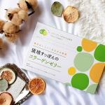 ♪.しまのや琉球すっぽんのコラーゲンゼリー(シークヮーサー味).定番のマンゴー味も美味しいけど新しく発売されてるシークヮーサー味もスッキリ大人の味で美味しい😋.冷蔵庫で…のInstagram画像