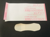 業界最薄のハイドロコロイド絆創膏の画像(3枚目)
