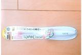 「ionic beauty美白歯ブラシ 本体 やわらかめ ②」の画像(1枚目)