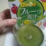 乳酸菌200億個と75種の果物・野菜を醗酵したエキスが入っているそうです。原器になれそうですね。溶けやすくてとても飲みやすいです。色は普通の青汁ですが味はフルーツ感たっぷりなんですよ!!美味しいです。…のInstagram画像