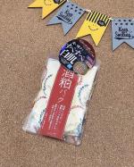 「酒粕を扱う杜氏(日本酒職人)の手は美しい」と言い伝えられていることから、日本酒を作る際に出る副産物をパックにしたワフードメイド「酒粕パック」を使ってみました。思ったより乗せがいのある搾りかす…のInstagram画像