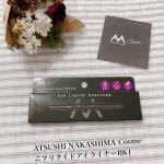 ATSUSHI NAKASHIMA Cosme ニブリクイドアイライナーBK1を使用してみました✨...ミラノコレクションデザイナー中島篤さんがプロデュースしたコスメで、目…のInstagram画像