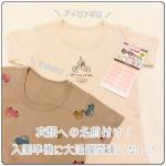 🕊🍀#KAWAGUCHI さまの#布ペタラベル ピンク Sサイズ 16枚入りお試しさせていただいてます🙇♀️💓子供の保育園入園が決まりました🤗✨4月までに保育園グ…のInstagram画像