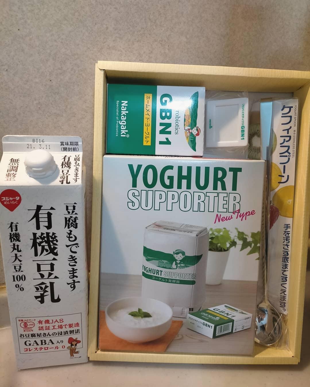 口コミ投稿:🥣Homemade soy yogurt🥣ヨーグルトキットで豆乳ヨーグルトを作ってみました!前にネッ…